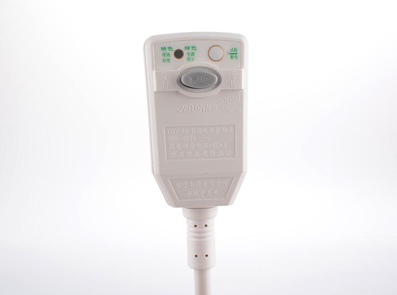 16A,15mA三极断防水漏电保护插头