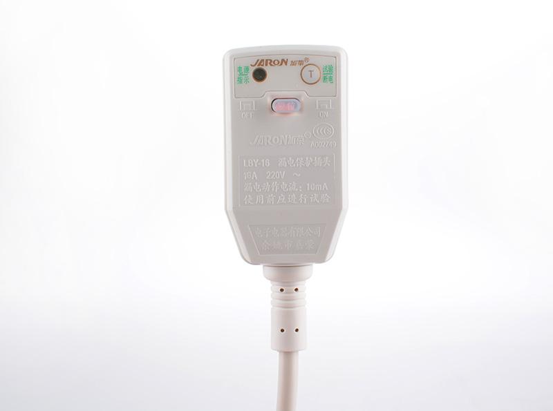 16A,10mA二极断防水漏电保护插头