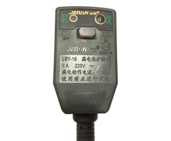 二极断超温连体漏电保护插头